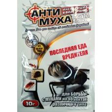 Антимуха (AGITA), 10 г