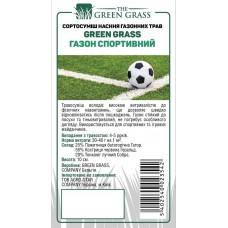 Газон спортивний (Green Grass), 1 кг