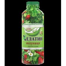 Хелатин Полуниця, 1.2 л