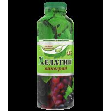 Хелатин Виноград, 1.2 л