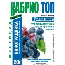 Кабріо ТОП (Білорусь), 20г.