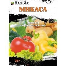 Мікаса (Польща), 20г