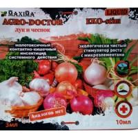 Agro-doctor + EKO-stim  ЛУК І ЧАСНИК (3 мл + 10 мл)