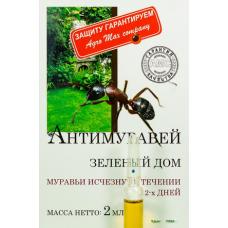 Антимуравей 2ml