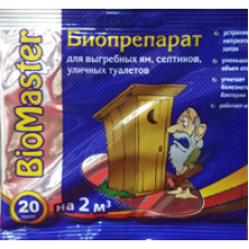 BioMaster 20 г