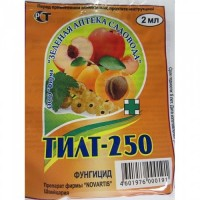 Тілт-250 фунгіцид, 2 мл.