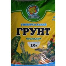 грунт УНІВЕРСАЛЬНИЙ 10л  (Квітка трейд)