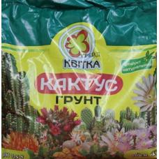 грунт КАКТУС 1л  (Квітка трейд)