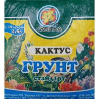 грунт КАКТУС 2,5л  (Квітка трейд)