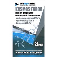 Космос TURBO 3 мл