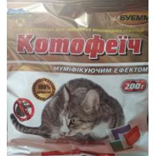 Котофеіч 200 г (тісто для щурів тамишей)