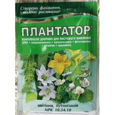Добриво Плантатор Цвітіння, бутонізація - NPK 10.54.10, 25г