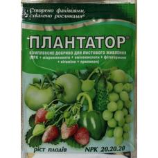 Добриво Плантатор Зростання плодів, 25г