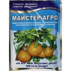 Добрива Майстер для цитрусових рослин, 25г