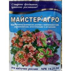 Добрива Майстер для квітучих рослин, 25г