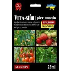 Vita-Stim ріст плодів 25 мл + ПРИЛИПАЧ
